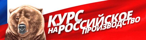Российское производство тракторов